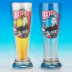 Hurtowa oferta Kufel Pilsner na 18 urodziny - Kufle do piwa